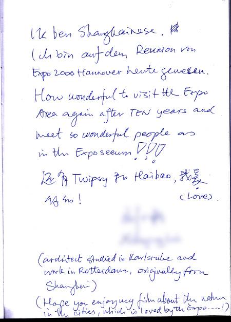 das_exposeeum-gaestebuch_2012_3_20140810_1839223750.jpg