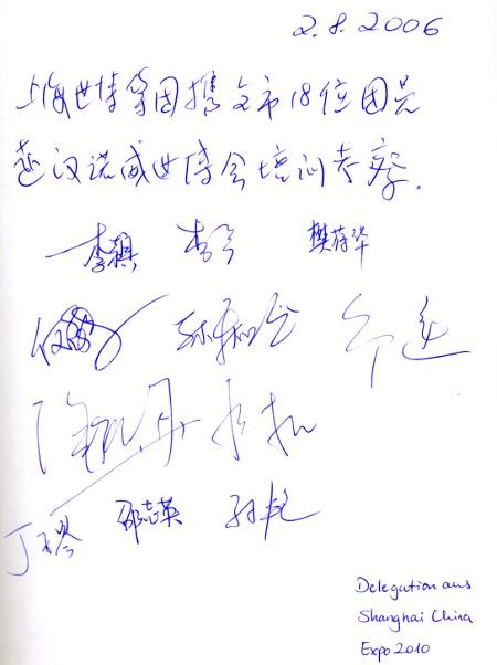 das_exposeeum-gaestebuch_2012_5_20140608_1168638536.jpg
