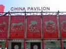 Weltausstellung 2005 in Aichi_8